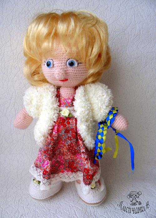 Amigurumi Aşkına: Bebekler-Doll | Crochet dolls, Amigurumi doll ... | 700x500