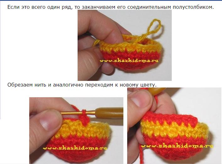 Как вводить новый цвет в вязании спицами