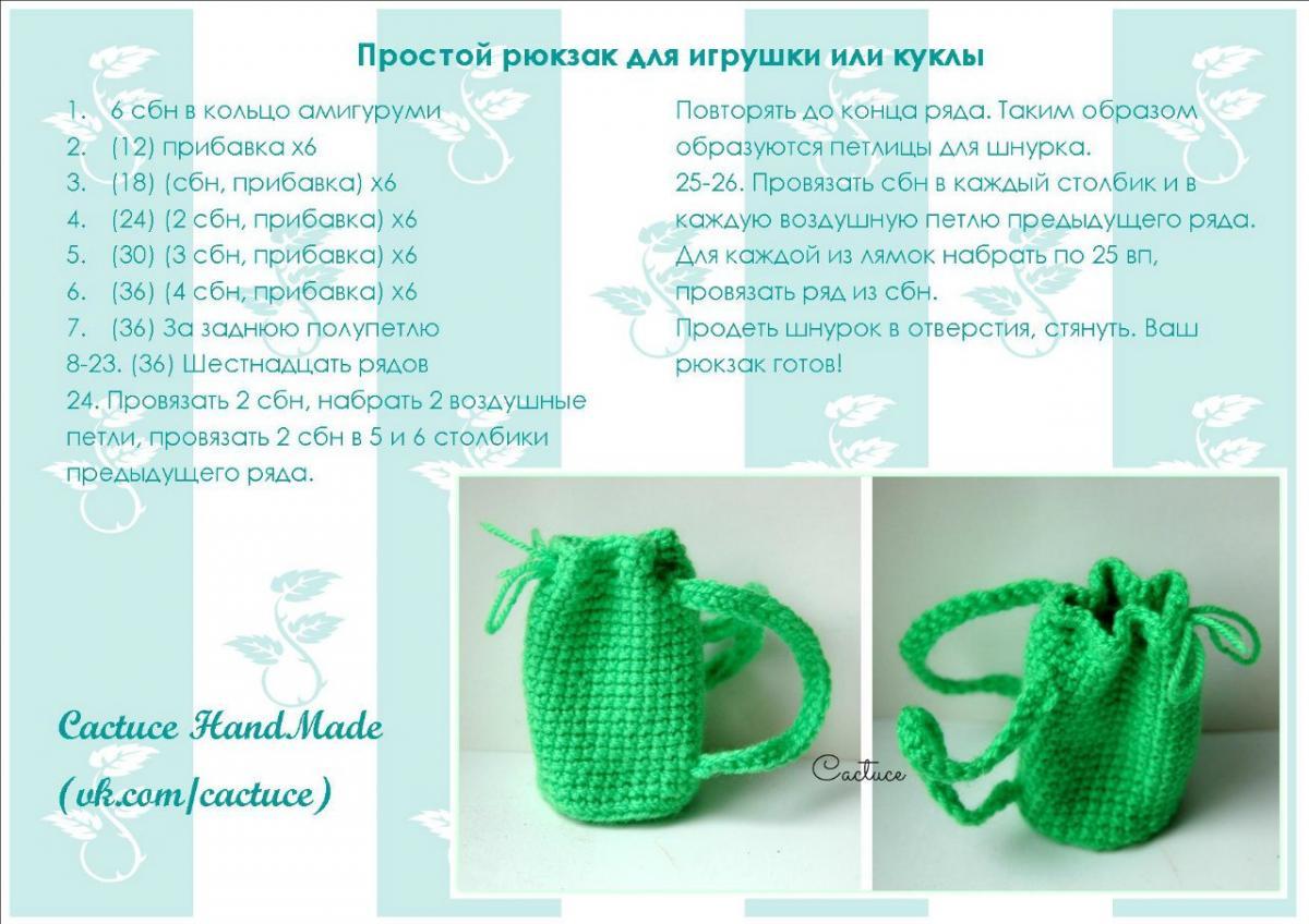 Бантики для подарков своими руками пошаговая