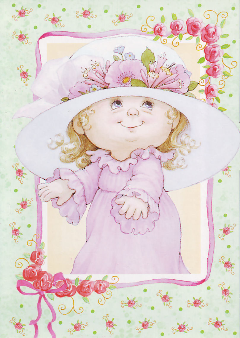 Виды открытки для детей