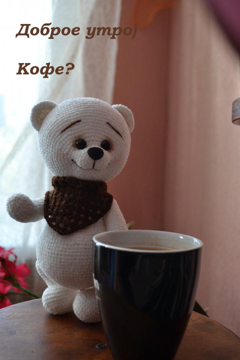 Смотреть картинки с добрым утром медведями
