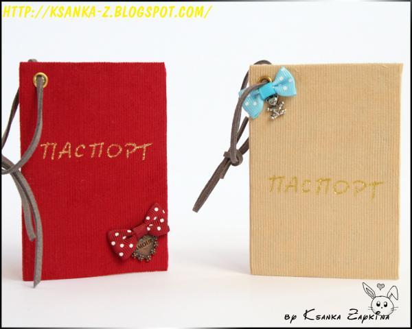 Как сделать игрушечные документы из бумаги