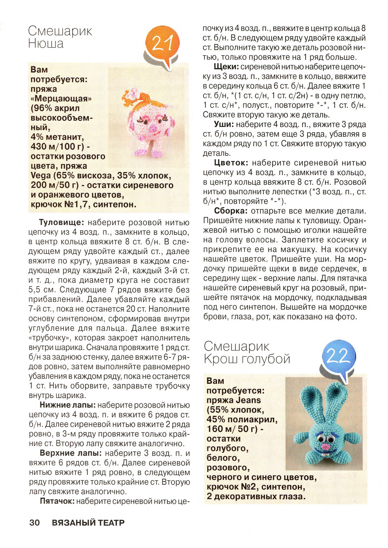 """Пальчиковый театр """"Теремок"""" (подарок в садик, много фото МК домика) 67"""