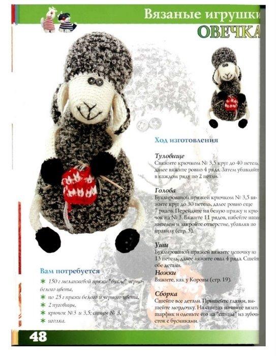 Мастер класс по скрапбукингу открыток с новорожденным