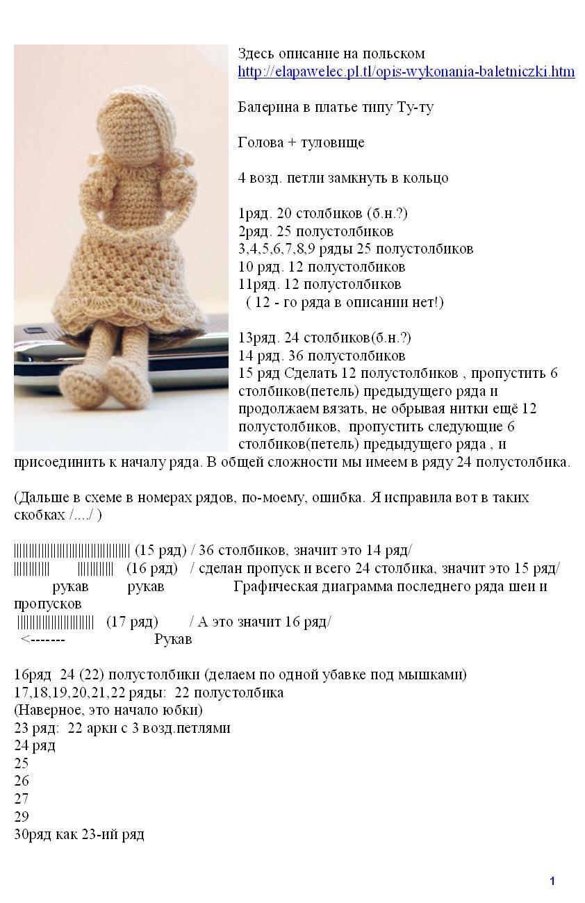 Мир вязания и рукоделия - Вязание спицами и вязание 67